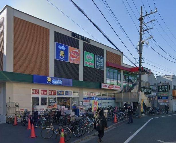 スーパー 食品館あおば 矢向駅前店 徒歩9分。鶴見区矢向6丁目