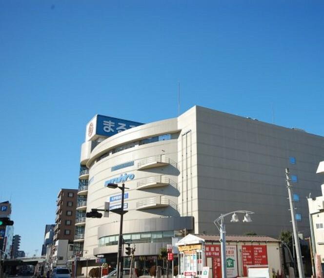 【デパート】丸広百貨店入間店まで335m