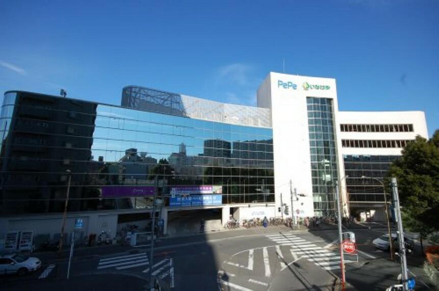 ショッピングセンター 【ショッピングセンター】西武入間ぺぺまで704m