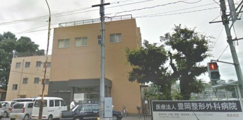 病院 【外科】豊岡整形外科病院まで576m
