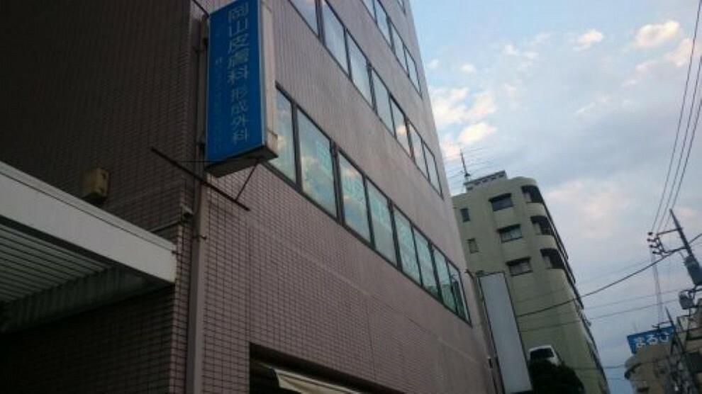 病院 【皮膚科】岡山皮膚科形成外科病院まで481m
