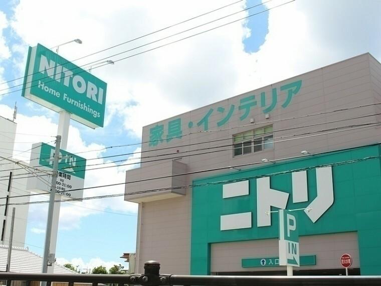 ショッピングセンター ニトリ 宜野湾店 車で約3分