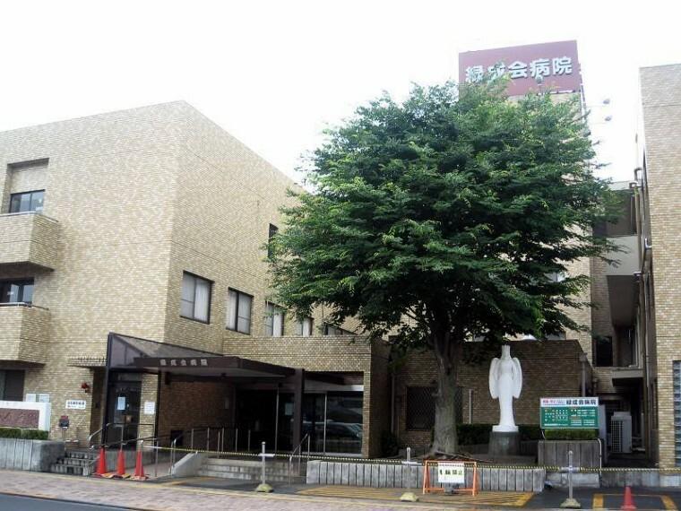 病院 緑成会病院 日曜祝日、年末年始休診。内科・循環器内科・皮膚科・整形外科・リハビリテーション科