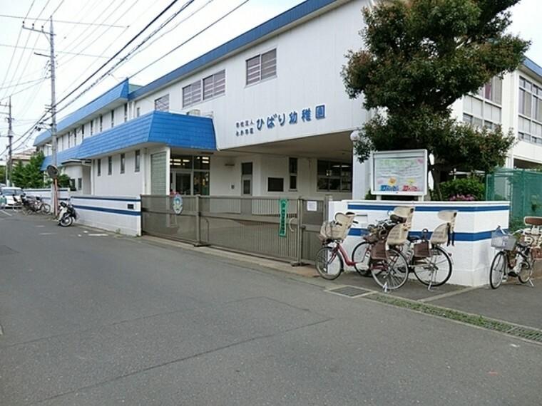 幼稚園・保育園 ひばり幼稚園