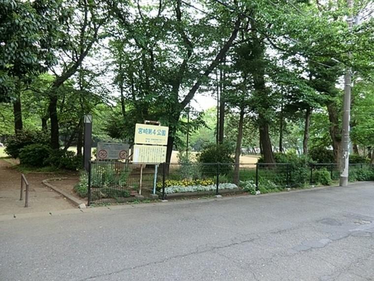 公園 宮崎第四公園