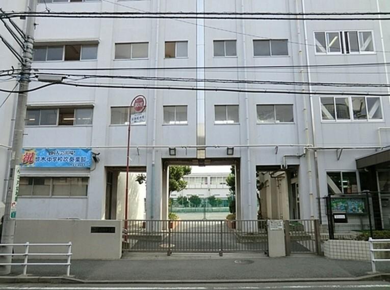 中学校 横浜市立境木中学校 学校教育目標:未来を心豊かにたくましく生き抜く真の「生きる力」を育む教育を推進します