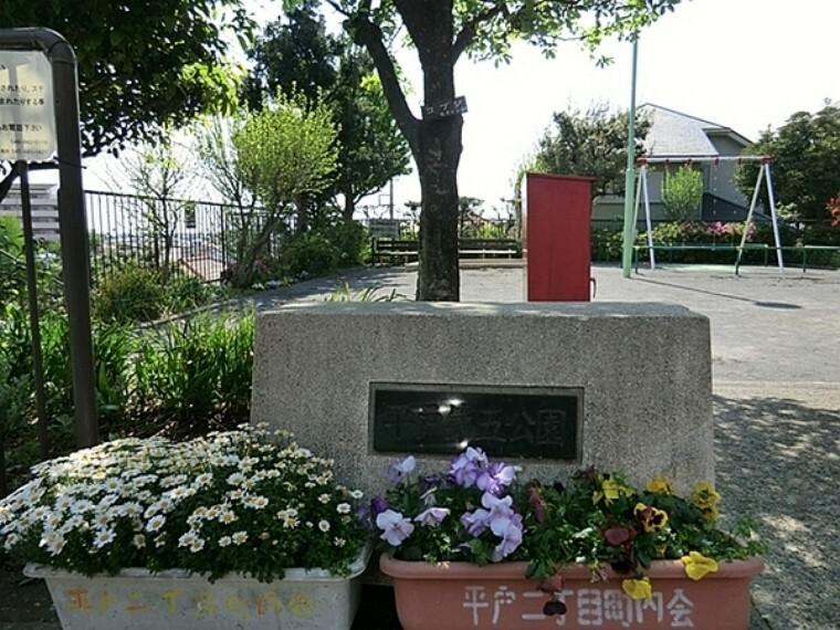 公園 平戸第五公園 ブランコ、鉄棒、砂場があり子供の遊び場に便利です。