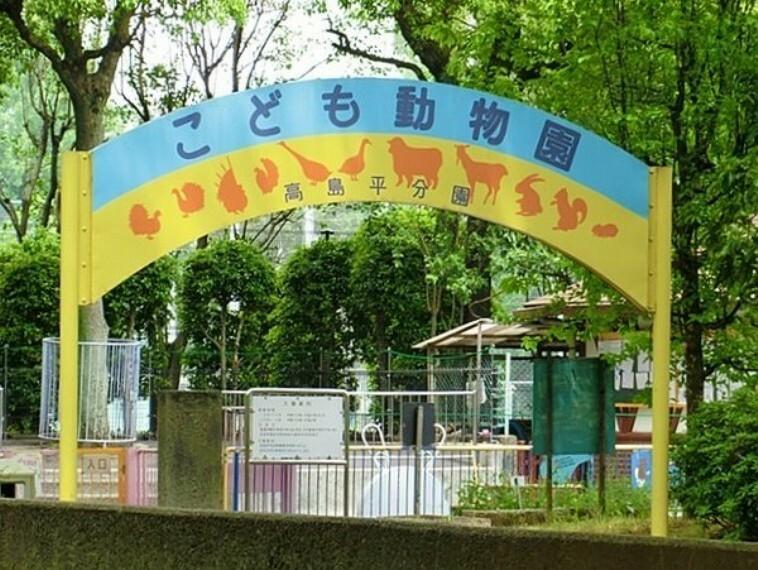 公園 徳丸ケ原公園