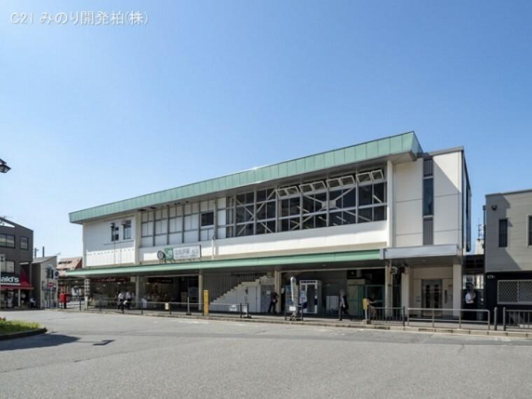 常磐線「北松戸」駅