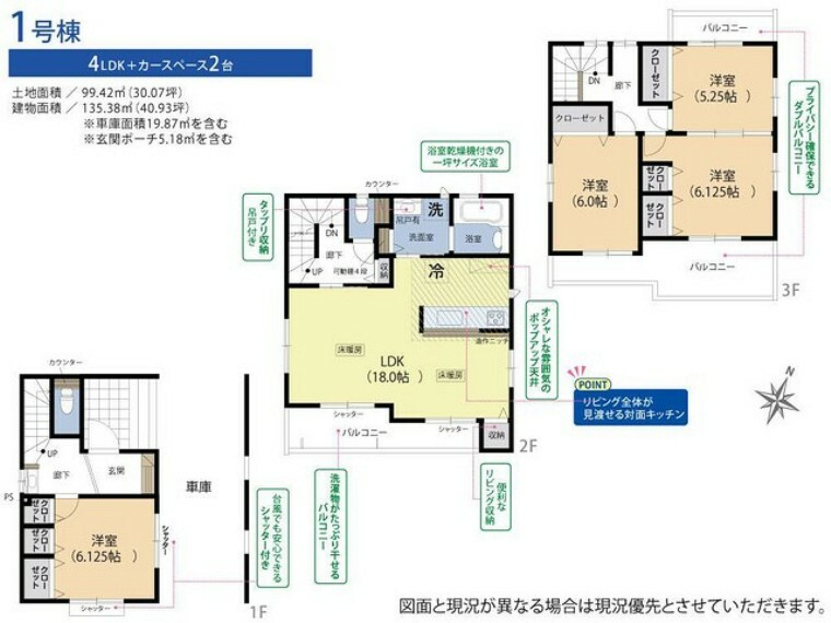 間取り図 間取図 【名古屋市南区東又兵ヱ町3丁目】