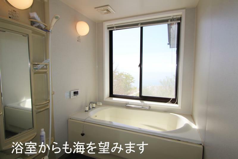 浴室 広い浴室です