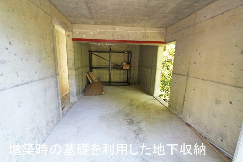 収納 平成15年増築時の基礎部分を利用した地下収納スペース