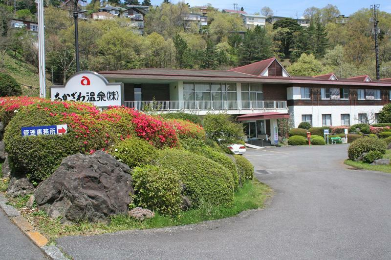 恒陽台別荘地の管理事務所 プール(夏季のみ)テニスコート、レンタル菜園コーナー等あります