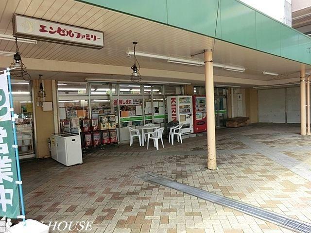 スーパー エンゼルファミリー永田台店 徒歩14分。毎日のお買い物に便利です。