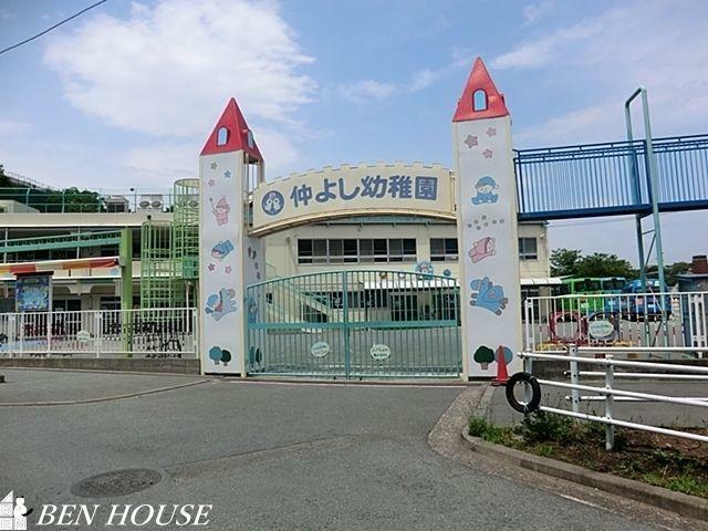 幼稚園・保育園 仲よし幼稚園 徒歩13分。教育施設の整ったエリアでファミリーも安心です。