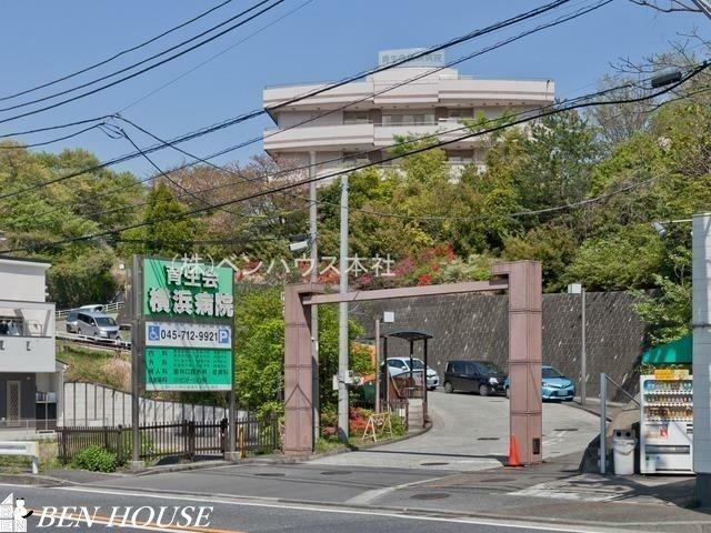 病院 財団法人育生会横浜病院 徒歩19分。
