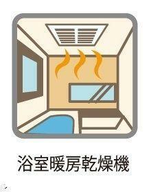 冷暖房・空調設備 浴室暖房乾燥機・寒い日の入浴も快適、ヒートショックの予防にも役立ち、天気の悪い日のお洗濯も安心です。