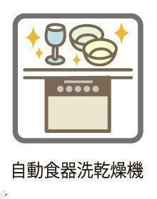 自動食器洗乾燥機・パワフルな洗いで汚れを落としてくれる食洗機。家事の時短になり、ご家族との時間も増えそうですね