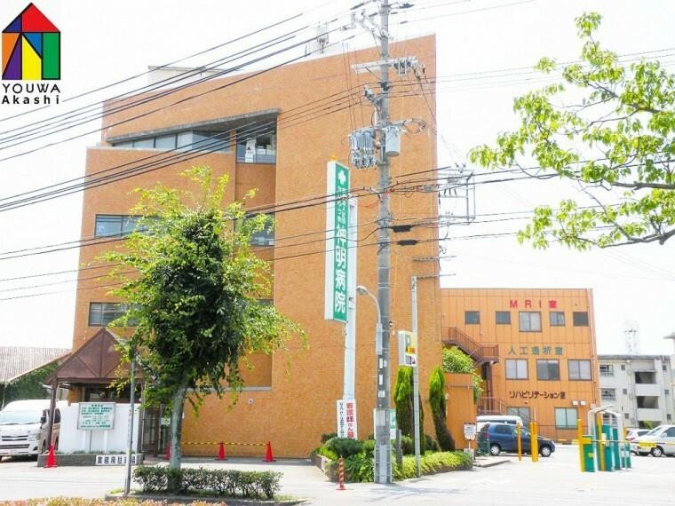 病院 【総合病院】神明病院まで1268m
