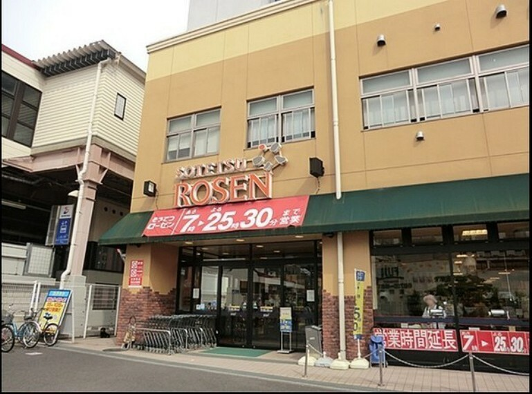 スーパー そうてつローゼン上星川店 営業時間 7:00~25:30  営業時間が長いので、会社帰りにも便利。 店員さんの愛想が良いのは気持ちがいいです。
