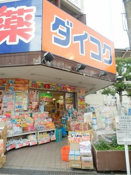 ドラッグストア ダイコクドラッグ阪神千鳥橋駅前店