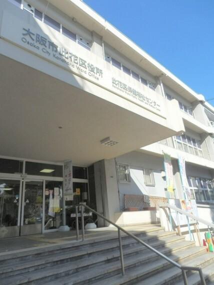 役所 大阪市此花区役所 役所近くなので手続き楽々です