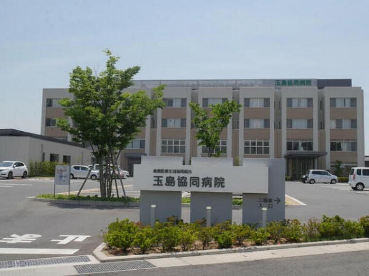 病院 倉敷医療生活協同組合玉島協同病院