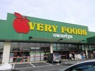 スーパー VERY FOODS尾張屋岩根店