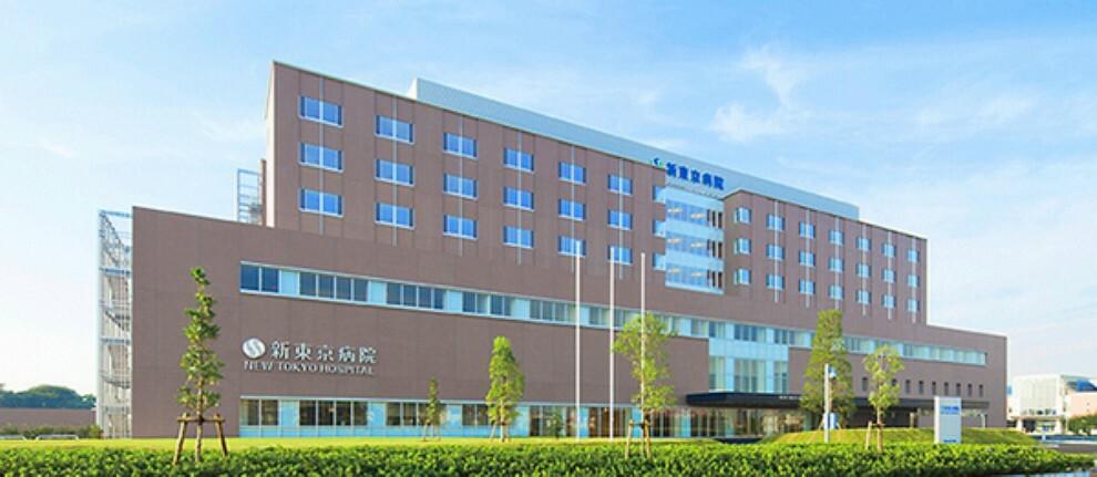 病院 医療法人社団誠馨会新東京病院 近くにあると安心ですね。