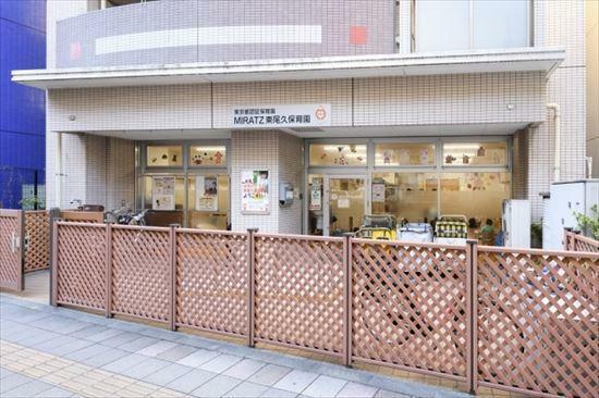 幼稚園・保育園 MIRATZ東尾久保育園
