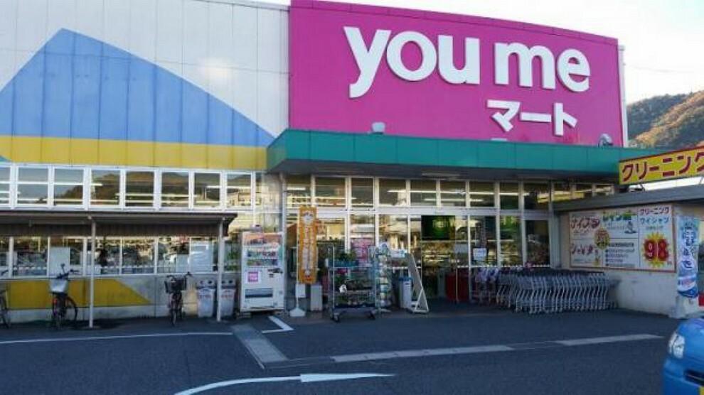スーパー ゆめマート八木