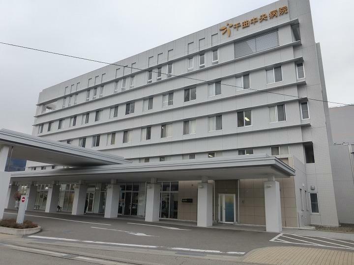 病院 千曲中央病院