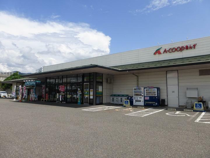 スーパー A・コープ あんず店 長野県千曲市大字雨宮317