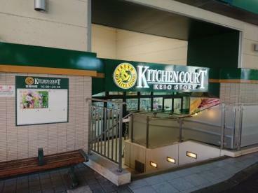 スーパー キッチンコート高井戸店