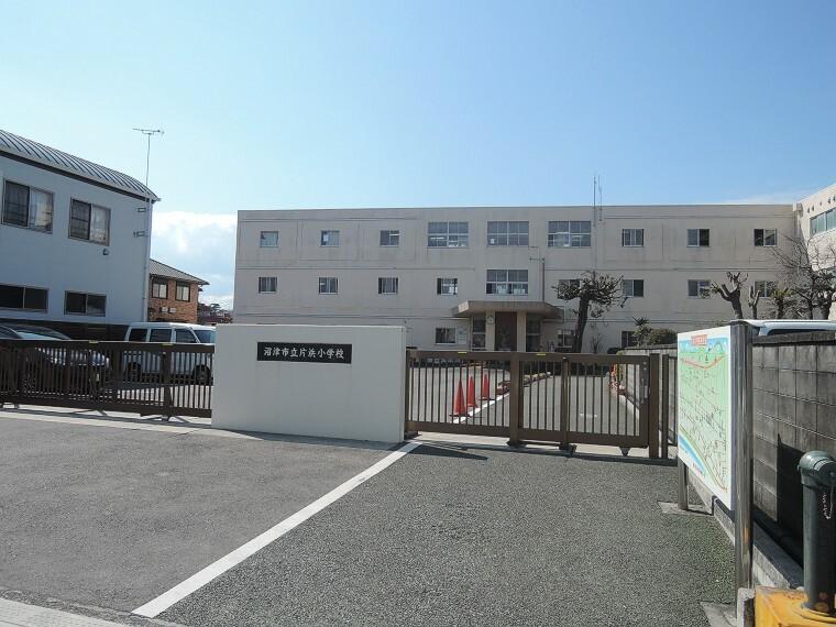 小学校 沼津市立片浜小学校