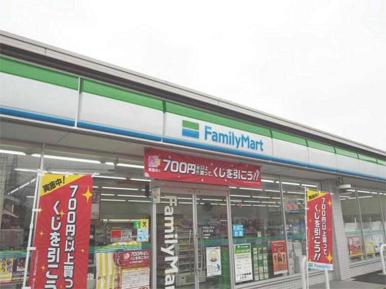 コンビニ ファミリーマート 中村岩上町店