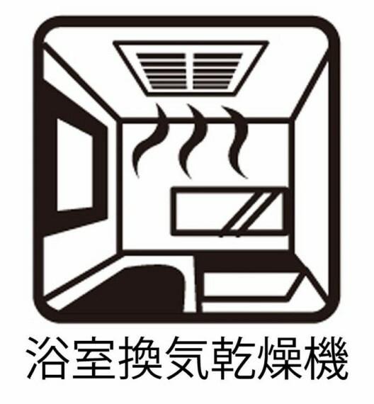 専用部・室内写真 浴室暖房換気乾燥機