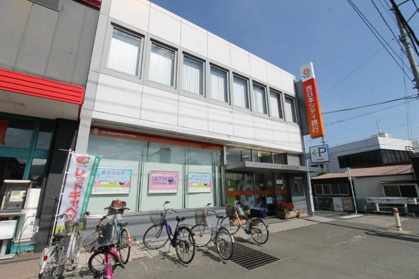 銀行 西日本シティ銀行屋形原支店