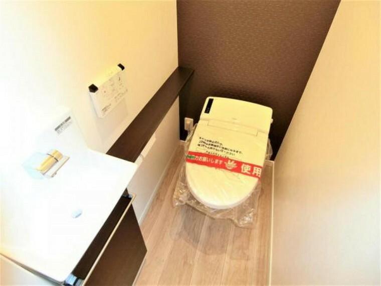 トイレ 手洗い付きシャワートイレ