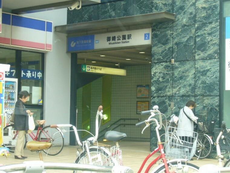 地下鉄海岸線 御崎公園駅