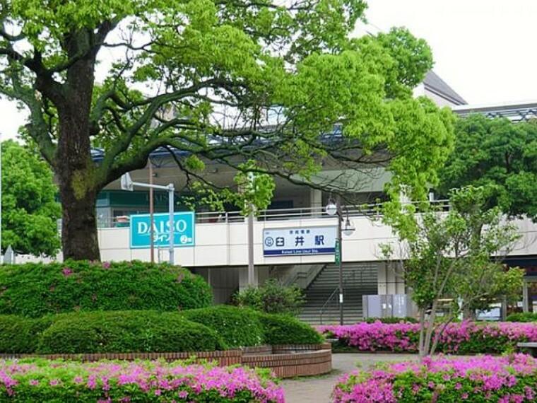 京成臼井駅