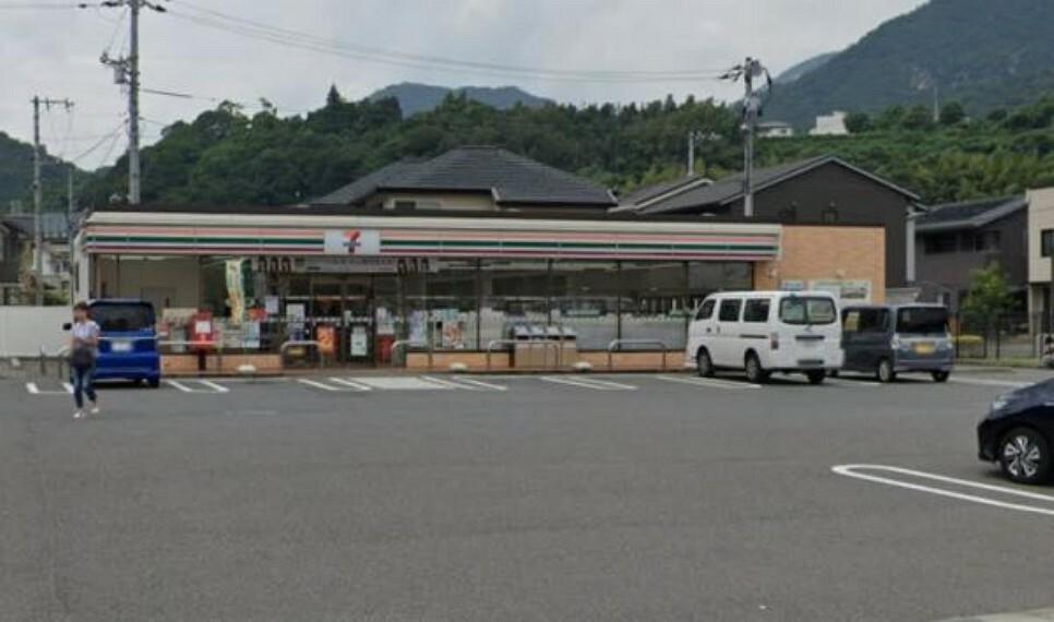 コンビニ セブンイレブン 大竹御園店