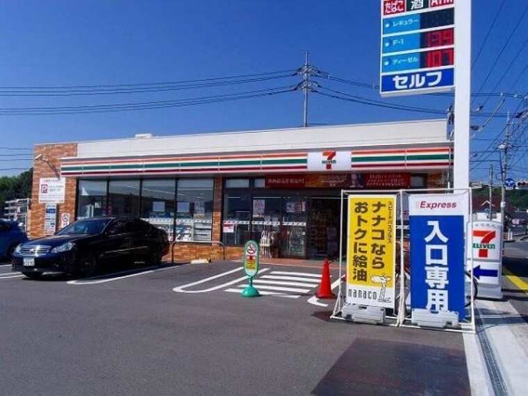 コンビニ セブンイレブン 広島亀山SS店