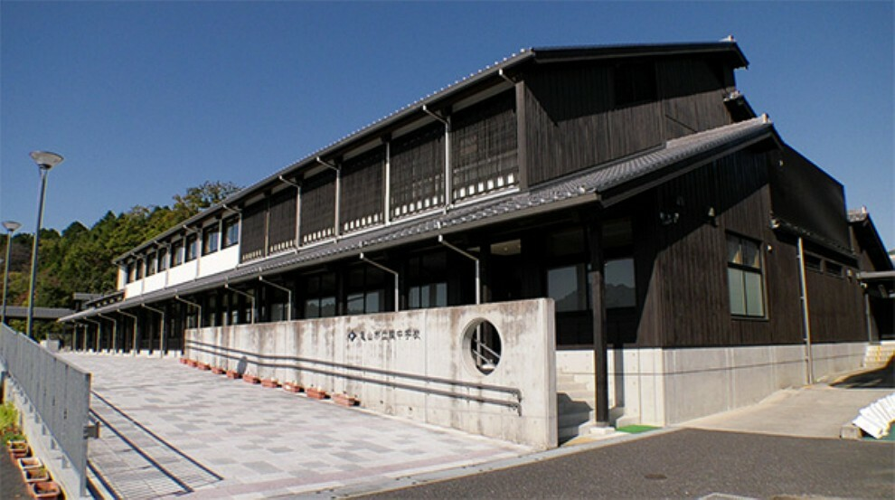 中学校 広島市立亀山中学校