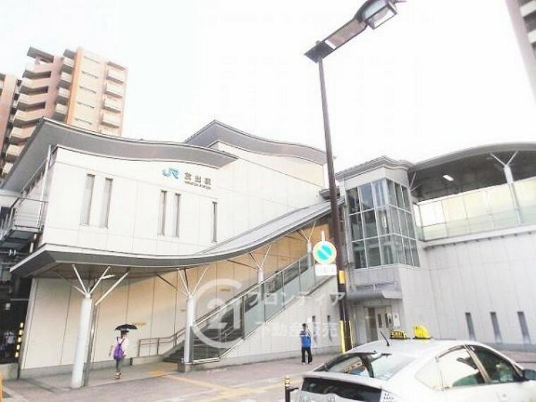 JRおおさか東線「放出駅」まで徒歩約13分(約1040m)