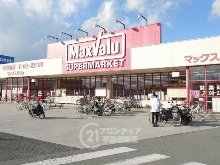 スーパー マックスバリュ 茶園場店