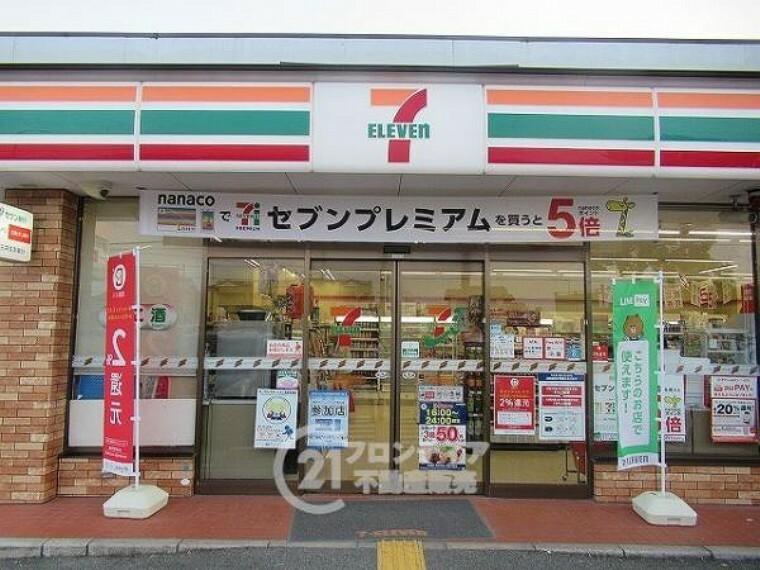 コンビニ セブンイレブン 神戸西潤和店