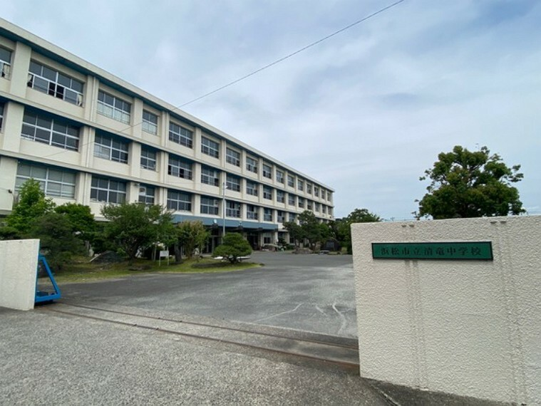 中学校 浜松市立清竜中学校 徒歩32分(約2500m)
