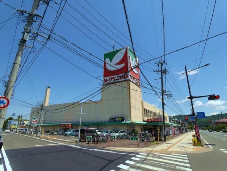 スーパー ヨークベニマル 浜田店 徒歩33分(約2600m)