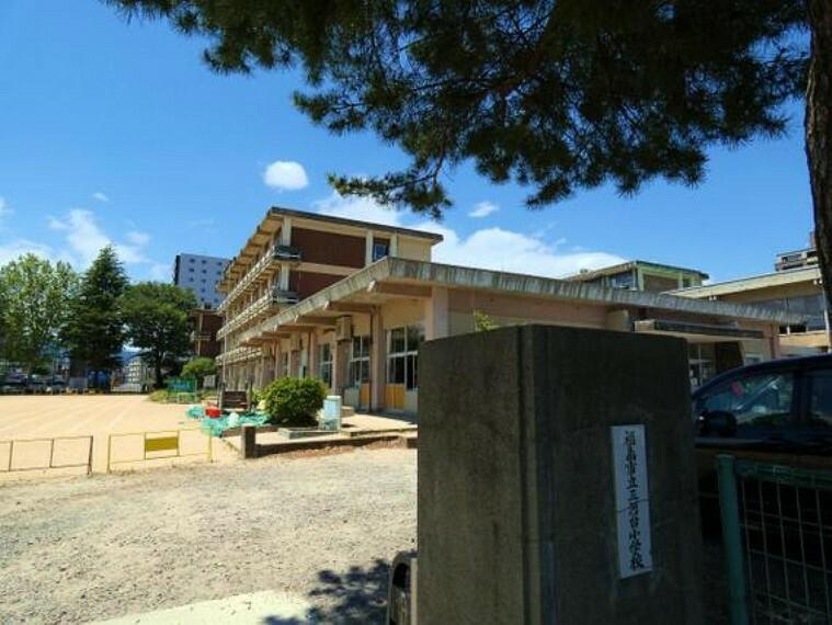 小学校 福島市立三河台小学校まで徒歩約8分(600m)です。